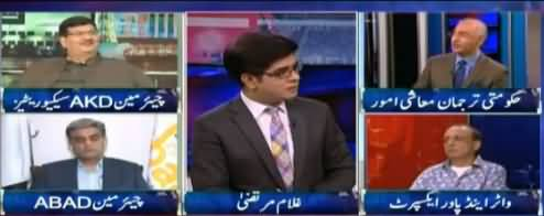 News Plus (Pakistan's Economic Situation) - 28th October 2018