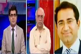 News Plus (Pakistan's New Assembly) – 13th August 2018