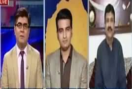 News Plus (Pakistani Team's Performance) – 9th January 2017