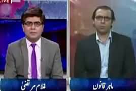 News Plus (Panama Case JIT) – 10th July 2017