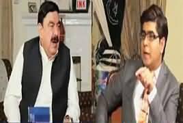 News Plus (Panama Case Ka Faisla Kab Aaye Ga) – 23rd March 2017