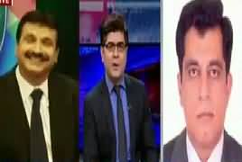 News Plus (Panama Case Mein Thehrao) – 9th February 2017