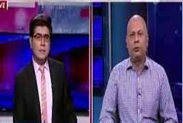 News Plus (Panama JIT, Qatari Shehzade Ka Bayan) – 5th July 2017