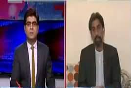 News Plus (Panama Leaks JIT Per Aitrazat) – 24th April 2017