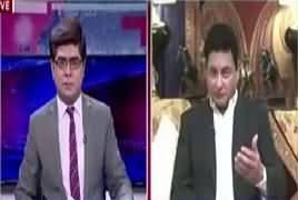 News Plus (PMLN Leaders Ki Tauheen e Adalat) – 15th August 2017