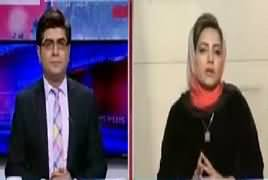 News Plus (PMLN's Entry in Sindh) – 14th March 2017
