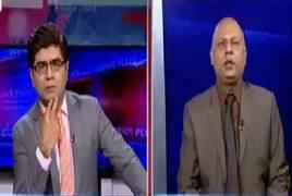 News Plus (Politics on National Action Plan) –28th March 2017