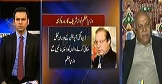 News Plus (Prime Minister Nawaz Sharif Visit to Quetta) – 19th February 2015
