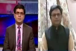 News Plus (PTI Govt's Economic Policy) – 1st October 2018