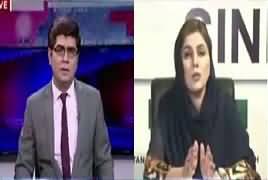 News Plus (PTI Ke Liye Bara Jhatka) – 1st August 2017
