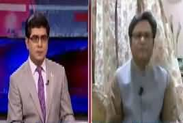 News Plus (PTI Policies For Non-Filers) – 3rd October 2018