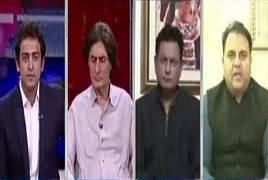 News Plus (PTI's Action Against 20 Party Members) – 18th April 2018