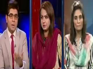 News Plus (PTI's Demand How Much Constitutional?) – 3rd September 2015
