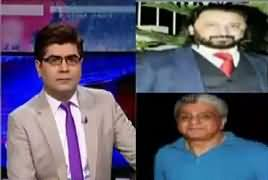 News Plus (Punjab Hakumat Ke Dimagh Fail Hogaye) – 8th February 2017