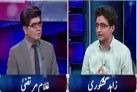 News Plus (Qatari Shehzade Ka Bayan Lia Jaye Ga?) – 4th July 2017