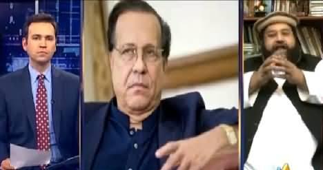 News Plus (Salman Taseer Murder Case Hearing in IHC) - 27th January 2015