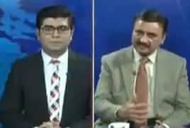 News Plus (Saniha Sahiwal, Sab Ghair Mehfooz) – 21st January 2019