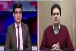 News Plus (Senate Election Kaun Jeete Ga?) – 25th January 2018