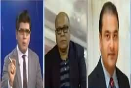 News Plus (Shahbaz Sharif's Name Removed From ECL) – 26th March 2019