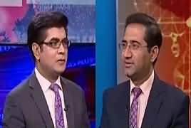 News Plus (Shahbaz Sharif's Revelation) – 17th October 2018