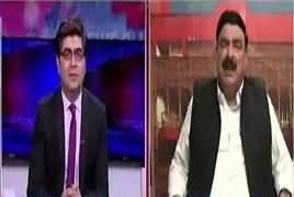 News Plus (Sheikh Rasheed Ahmad Exclusive Interview) – 27th July 2017