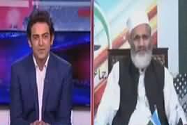 News Plus (Siraj ul Haq Exclusive Interview) – 23rd April 2018