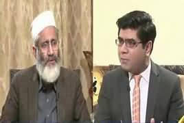 News Plus (Siraj ul Haq Exclusive Interview) – 28th February 2018