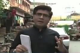 News Plus (Special Show From NA-120) – 18th August 2017