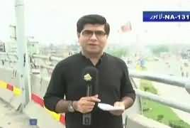 News Plus (Special Show From NA-131) – 3rd July 2018