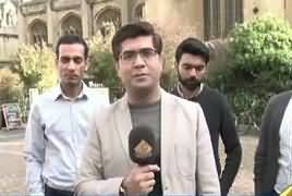 News Plus (Special Show From Oxford University London) – 24th October 2017
