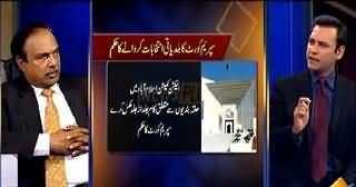 News Plus (Supreme Court's Order For Local Bodies Elections) – 10th March 2014