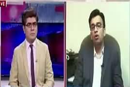 News Plus (Tahir ul Qadri Ka Mutalba) – 16th August 2017