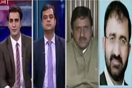 News Plus (Tahir ul Qadri Ki Tehreek Qareeb) – 12th January 2018