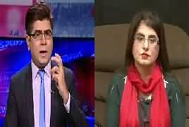 News Plus (What Astrologer Say About Pakistan) – 5th January 2017