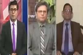 News Plus (What Relief People Get From Mini Budget) – 24th January 2019
