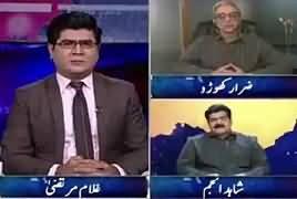 News Plus (Where Is Rao Anwar) – 19th February 2018