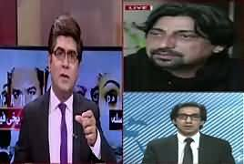 News Plus (Who Will Be Next Prime Minister) – 28th July 2017