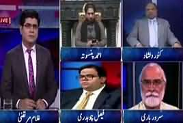 News Plus (Who Will Be PMLN's New President) – 21st February 2018