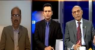 News Plus (Will PM Notice MQM Reservations?) - 16th February 2015