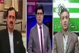 News Plus (Worst Performance of Sindh Govt) – 6th December 2017