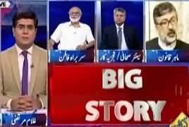 News Plus (Zaeem Qadri Ne Baghawat Kar Di) – 21st June 2018