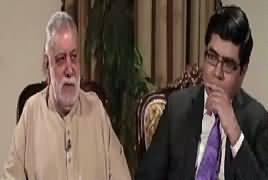 News Plus (Zafarullah Khan Jamali Exclusive Interview) – 5th April 2018
