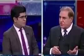 News Plus (Zainab Ka Qatal Pakra Gaya) – 11th January 2018