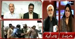 News Point (Army Chief Reached Karachi After Terrorism Activity) – 13th May 2015
