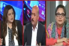 News Point (Bijli, Gas Aur Petrol Mehnga) – 9th April 2019