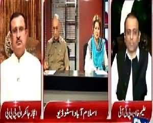 News Point (Charter of Democracy Is Charter of Muk Muka) – 1st September 2015