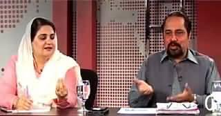 News Point (Core Commander Karachi Speech About Karachi)- 21st May 2015