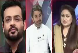 News Point (Differences in PTI) – 29th August 2018