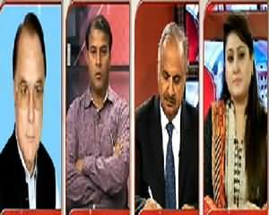 News Point (Discussion on Current Issues) – 8th September 2015