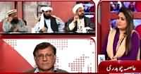 News Point (Foreign Funding to Islamic Madaris) – 19th February 2015